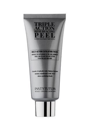 Instytutum triple-action resurfacing peel