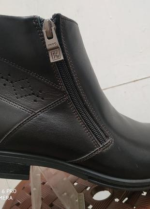 Демисезонные ботинки на байке кожа осень
