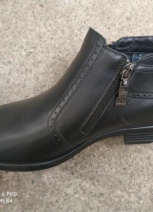 Демисезонные ботинки на байке кожа