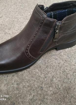 Демисезонные ботинки на байке