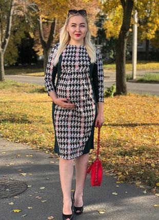 Тепленькое платье для беременных