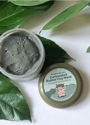 Маска для лица bioaqua skin care carbonated bubble clay