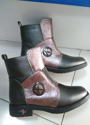 Ботинки фірми w. niko черевички осінні