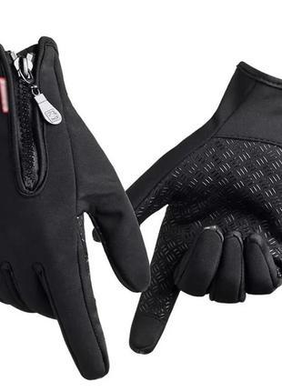 Женские зимние сенсорные перчатки утеплённые на флисе мото вело лыжные