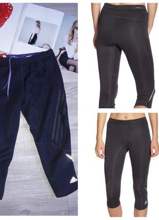 Adidas climacool спортивные бриджи р м. сток