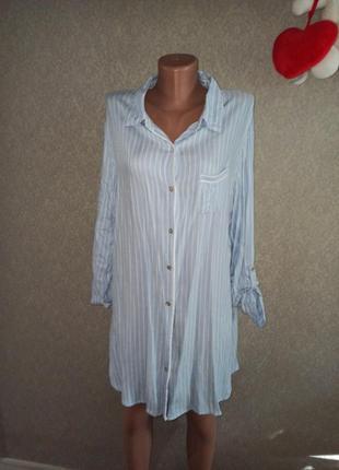 Пижамная рубашка в полоску m/l