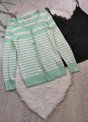 Мятный голубой натуральный кардиган накидка кофта свитер с пуговичками в белую полоску