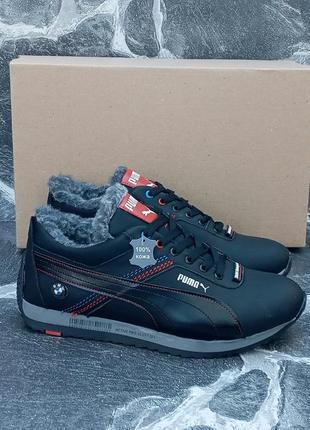 Мужские зимние ботинки puma bmw winter кожаные,черные,с мехом