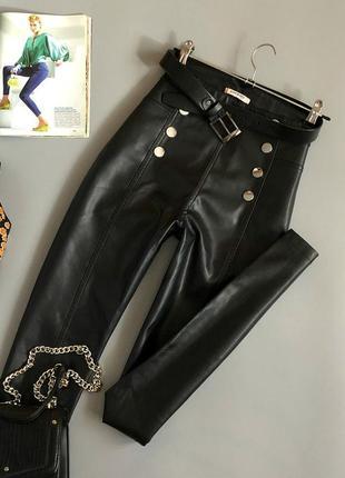 Обалденные узкие кожаные брюки с высокой посадкой orsay (милитари)