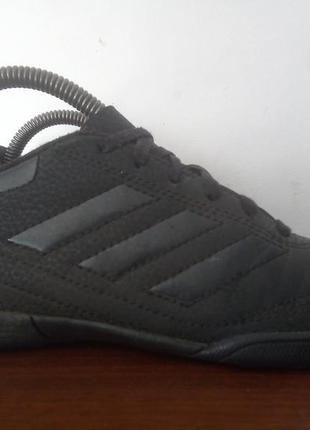 Сороконожки adidas