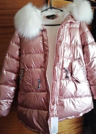 Теплющая куртка пуховик пальто