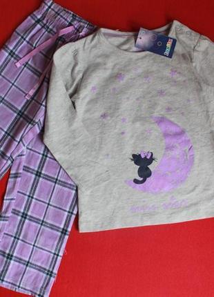 Пижама lupilu для девочки 1.5-2 года