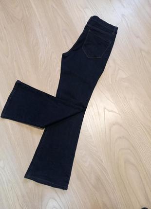 Классные джинсы next, p.12