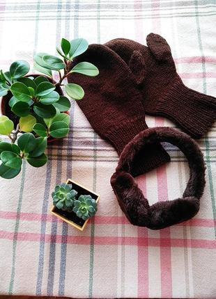 Набір комплект вушка і варежки рукавички набор варежки и ушки на зиму осень
