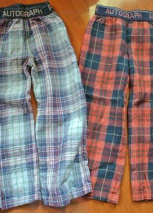 Распродажа!!! пижамные штанишки на мальчика 3-5 лет одним лотом