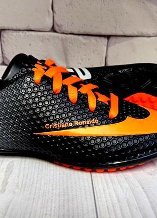 Сороконожки чорно оранжеві футбольні walked 31-35
