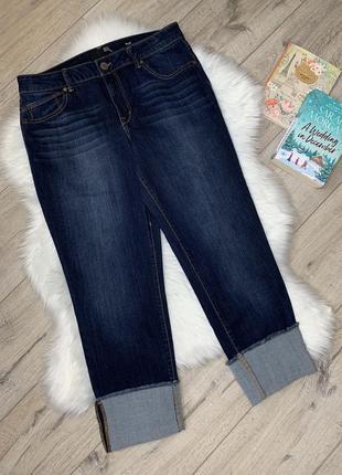 Стрейчевые джинсы со стильным отворотом