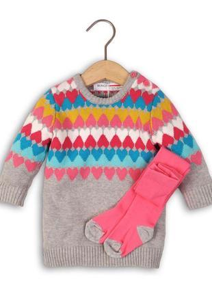Туника-свитер в комплекте с колготами р.98-116 англия