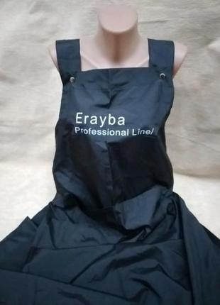 Фартук парикмахерский профессиональный erayba professional linel с регулятором на кнопках.