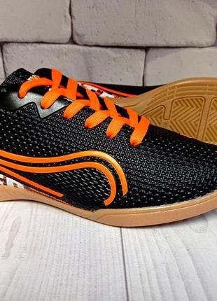 Футзалки футбольні чорно оранжеві walked 36-39