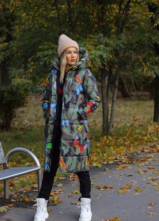 Жіноча куртка на синтепоні 300