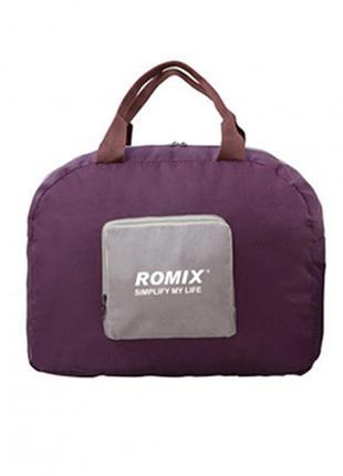 Складная сумка для путешествий romix rh29pr фиолетовый