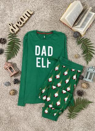 Трикотажная пижама с рождественскими гномами эльфами №1