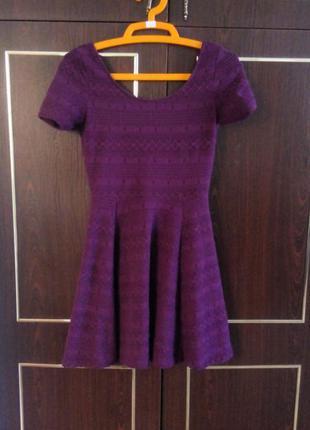 Красиве плаття, дешево.