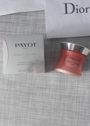 Payot roselift collagene нічний крем