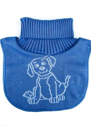 Вязанная, тёплая манишка на возраст 3-8 лет.