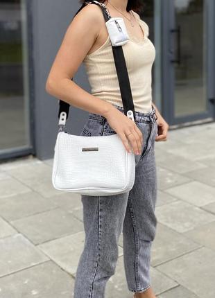 Крута жіноча сумка на плече/через плече