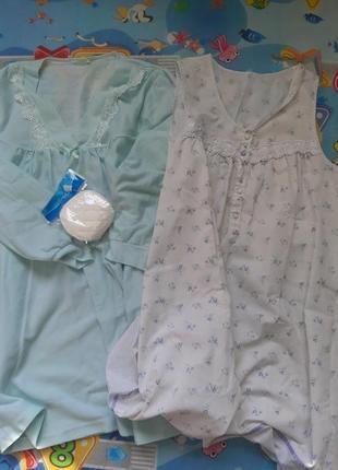 Рубашка для родов и сорочка для кормления многоразовые вкладыши для груди и подарок