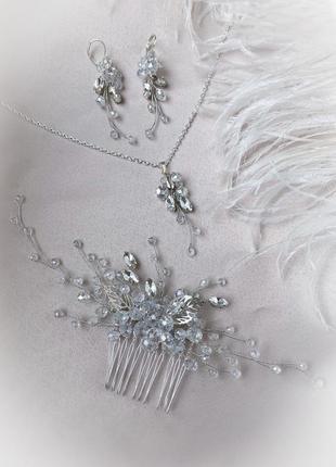 Свадебный набор из хрусталя и кристаллов