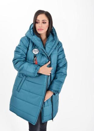 Куртка, цвет лазурный
