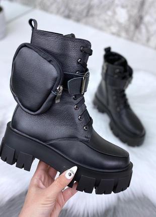 Кожаные ботинки с сумочкой с кошельком. зима/деми. 36-40