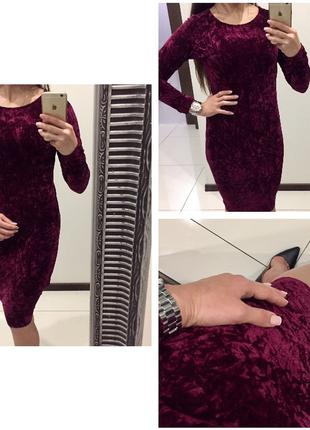 Шикарное марсаловое бордовое бархатное платье миди с рукавами / вельвет