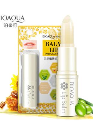 Бальзам для губ bioaqua natural care of lips с медом probeauty