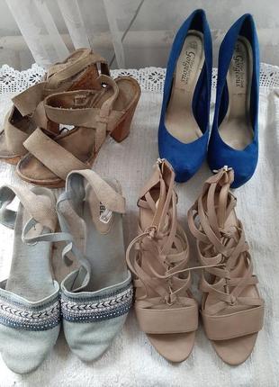 Взуття в дар