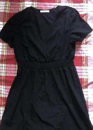 Dress •terranova•