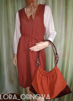 Лот одежды платье, шарф-платок, джемпер ! 🤍🧡