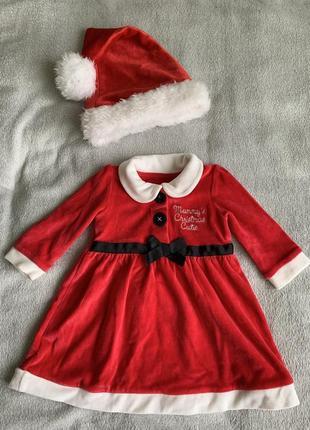 Новогодний наряд. новорічна сукня. платье