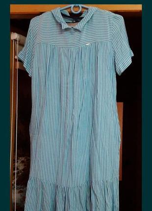 Платье для беременных gepur