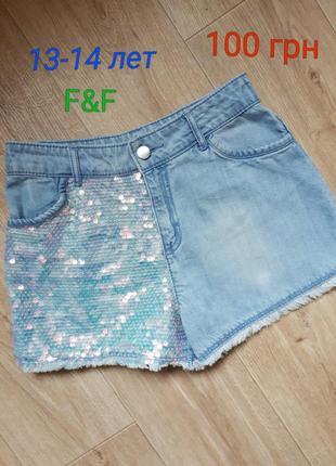 Шорты джинсовые с паетками 13-14 лет f&f