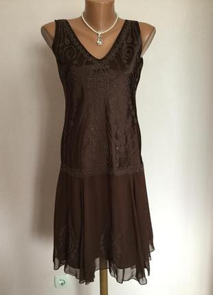Шоколадное елегантное платье с вышивкой бисером /m/brend maria bonita
