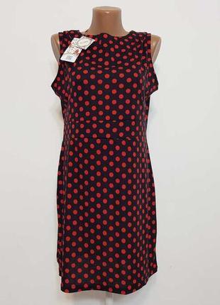 Платье oxiuli fashion. новое!