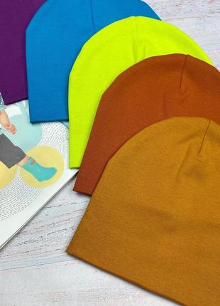 Трикотажные детские шапки 40-54 р