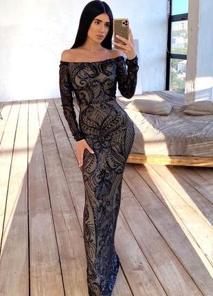 Изысканное длинное вечернее платье макси в пол с открытыми плечами расшитое пайетками