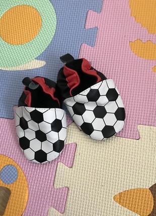 Пинетки футбольний м'яч 11 см. / пінетки / топики