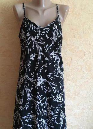 Большой выбор одежды до 100грн/обалденный вискозный сарафан