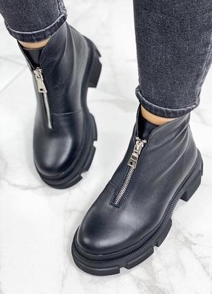 Стильные ботиночки из натуральной кожи, очень